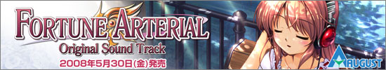 �FORTUNE ARTERIAL Original Sound Track���������